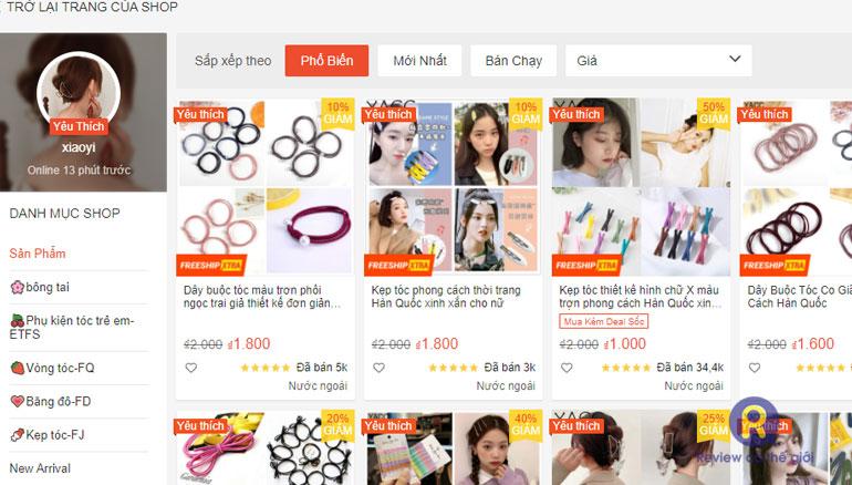 Shop Xiaoyi