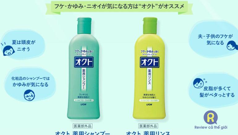 Dầu gội trị nấm da đầu của Nhật